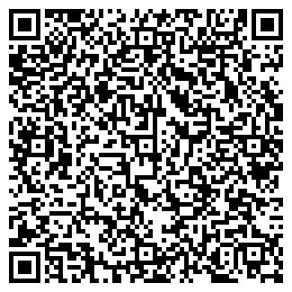 QR-код с контактной информацией организации СМОЛЕНСКТЕПЛОСЕТЬ ЦТП ЮЖНАЯ