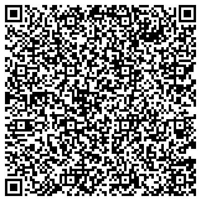 QR-код с контактной информацией организации ЗАПАДНО-КАЗАХСТАНСКАЯ ОБЛАСТНАЯ ДИРЕКЦИЯ РАДИОТЕЛЕВЕЩАНИЯ АО КАЗТЕЛЕРАДИО
