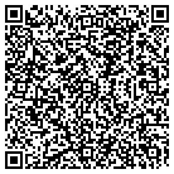 QR-код с контактной информацией организации ВАЩЕНКОВ В. А., ЧП