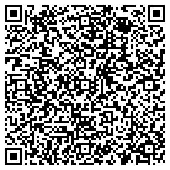 QR-код с контактной информацией организации ЖЕМЧУЖНЫЙ Д. Г.