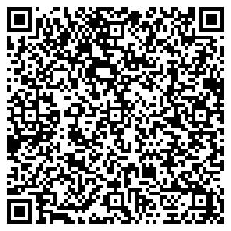 QR-код с контактной информацией организации КАТЫНСКОЕ СЕЛЬПО