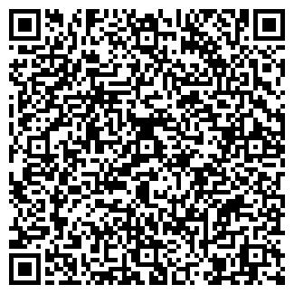 QR-код с контактной информацией организации СПЕЙС