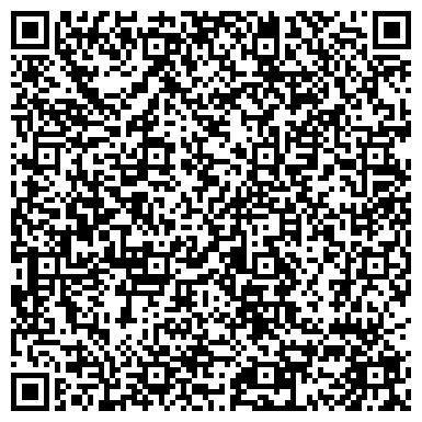 QR-код с контактной информацией организации ЗАПАДНО-КАЗАХСТАНСКАЯ ОБЛАСТНАЯ КОЛЛЕГИЯ АДВОКАТОВ