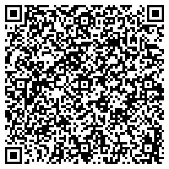 QR-код с контактной информацией организации ЧЕТЫРЕ КОМНАТЫ
