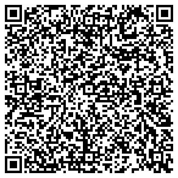 """QR-код с контактной информацией организации ООО """" С.В.Е.- ЭЛЕКТРО """""""