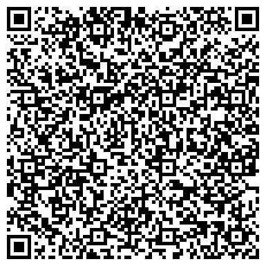 QR-код с контактной информацией организации ЗАПАДНО-КАЗАХСТАНСКАЯ ОБЛАСТНАЯ ТОРГОВО-ПРОМЫШЛЕННАЯ ПАЛАТА