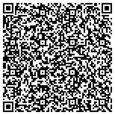 QR-код с контактной информацией организации ОБЛАСТНОЙ ЦЕНТР ДИАГНОСТИКИ И КОНСУЛЬТИРОВАНИЯ