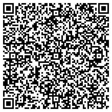 QR-код с контактной информацией организации МЕДИКО-ПСИХОЛОГИЧЕСКИЙ РЕАБИЛИТАЦИОННЫЙ ЦЕНТР