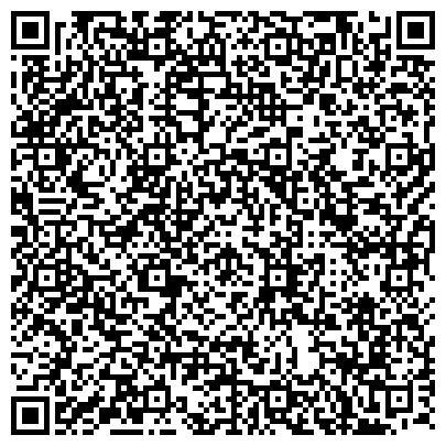 QR-код с контактной информацией организации ЛЕЧЕБНО-ТРУДОВАЯ РЕАБИЛИТАЦИЯ С ЛЕЧЕБНЫМ ПРОИЗВОДСТВОМ ДНЕВНОЕ ОТДЕЛЕНИЕ
