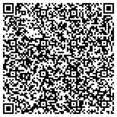 QR-код с контактной информацией организации ОБЛАСТНОЙ ПРОФЕССИОНАЛЬНЫЙ СОЮЗ ЦЕЛИТЕЛЕЙ