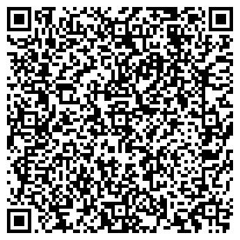 QR-код с контактной информацией организации КЕТИЛАДЗЕ О. И.