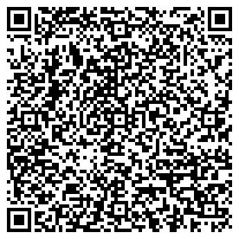 QR-код с контактной информацией организации СИРИУС СТОМАТОЛОГИЯ