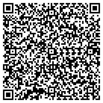 QR-код с контактной информацией организации СМОЛ-ТЕРМО, ООО