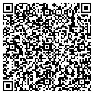 QR-код с контактной информацией организации ООО ТРИУМФ ПЛЮС
