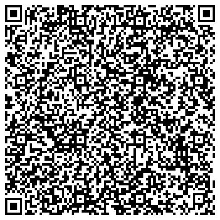 QR-код с контактной информацией организации ЗАПАДНО-КАЗАХСТАНСКИЙ ОБЛАСТНОЙ ИНСТИТУТ ПОВЫШЕНИЯ КВАЛИФИКАЦИИ И ПЕРЕПОДГОТОВКИ ПЕДАГОГИЧЕСКИХ КАДРОВ ГККП