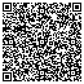 QR-код с контактной информацией организации № 2 АО СМОЛМЯСО