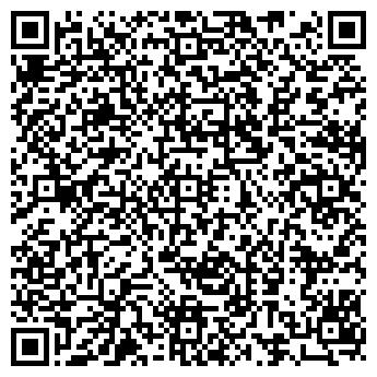 QR-код с контактной информацией организации № 3 СМОЛЕНСКОГО РАЙПО