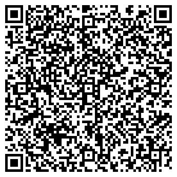 QR-код с контактной информацией организации № 5 МАГАЗИН СМОЛЕНСКОГО РАЙПО