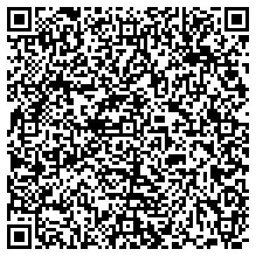 QR-код с контактной информацией организации № 23 ООО СМОЛЕНСКИНЖСЕЛЬСТРОЙ