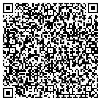 QR-код с контактной информацией организации № 23 ПРОДТОВАРЫ