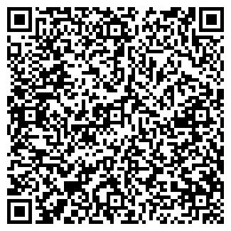 QR-код с контактной информацией организации № 39 ПРОДТОВАРЫ