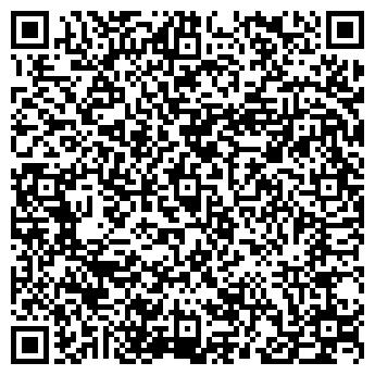 QR-код с контактной информацией организации № 42 ЧП ГАРАЕВА Р. Б.