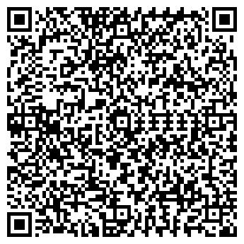 QR-код с контактной информацией организации № 44 АО СМОЛМЯСО