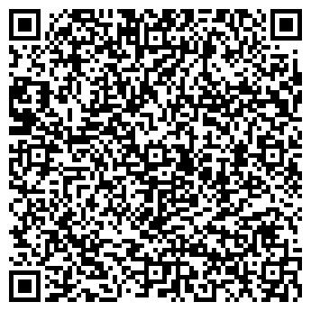 QR-код с контактной информацией организации № 66 ЧП НЕСТЕРОВА