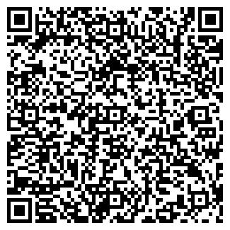 QR-код с контактной информацией организации № 75 ДУБРАВА