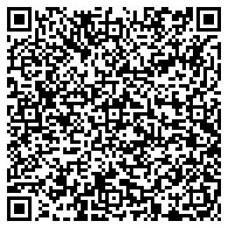 QR-код с контактной информацией организации № 90 ПРОДУКТЫ
