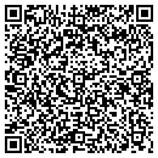 QR-код с контактной информацией организации АВИВ