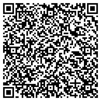 QR-код с контактной информацией организации АВОСЬ