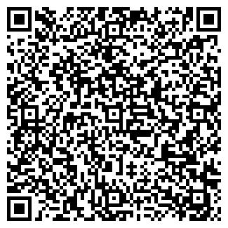 QR-код с контактной информацией организации АМАД, ЗАО
