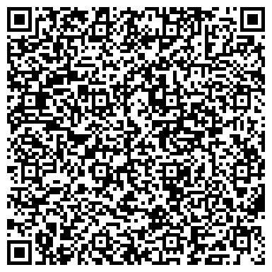 QR-код с контактной информацией организации ЗАПАДНО-КАЗАХСТАНСКОЕ ДОБРОВОЛЬНОЕ ПОЖАРНОЕ ОБЩЕСТВО