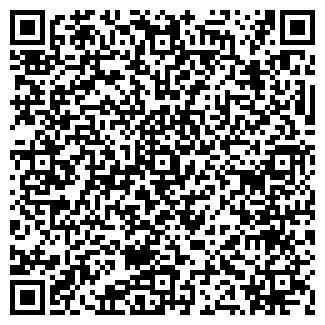 QR-код с контактной информацией организации АРТЕМКА