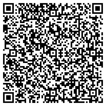 QR-код с контактной информацией организации АРХИПОВА С. А.