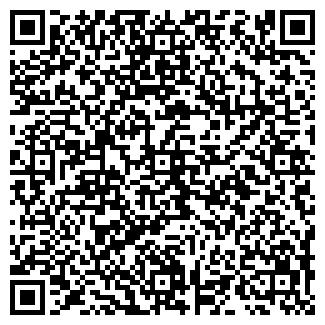 QR-код с контактной информацией организации ВЕСТА-НВ, ООО