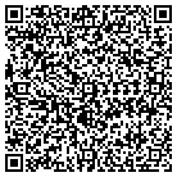 QR-код с контактной информацией организации ВЕТЕРАН АО САХКО