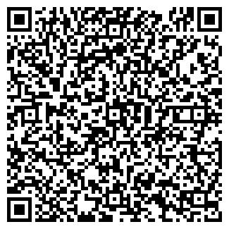 QR-код с контактной информацией организации ВИКТОРИЯ-П