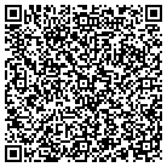 QR-код с контактной информацией организации ВИНОГРАДОВА Е. В.