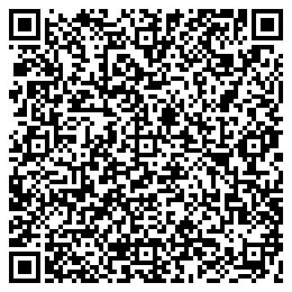 QR-код с контактной информацией организации ВОСТОК-93