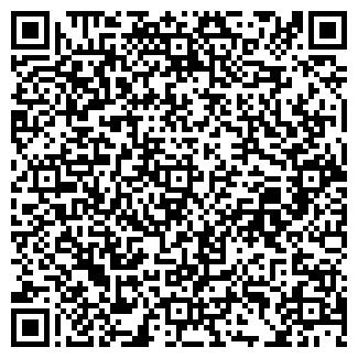 QR-код с контактной информацией организации ГАВАР