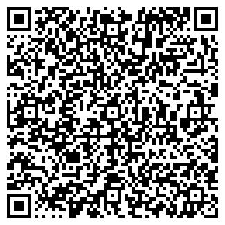 QR-код с контактной информацией организации ГРАН-А, ООО