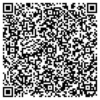 QR-код с контактной информацией организации ДРЯХЛОВ С. Э.