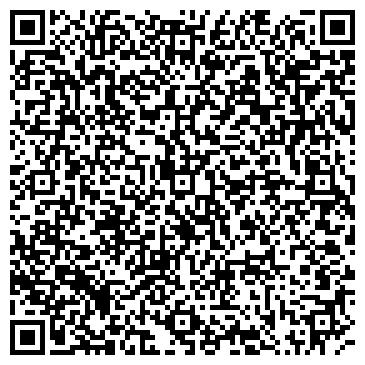 QR-код с контактной информацией организации ЗАПАДНО-КАЗАХСТАНСКОЕ ПРЕДПРИЯТИЕ КИНОПРОКАТА ГККП