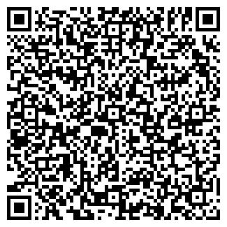 QR-код с контактной информацией организации ЕЛЕНА № 3, ООО