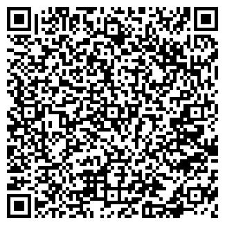 QR-код с контактной информацией организации ЕЛЕНА № 22, ООО