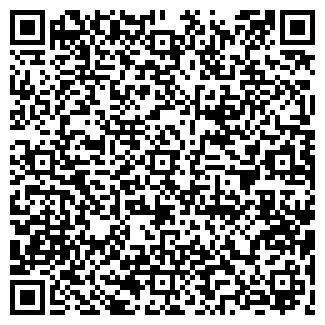 QR-код с контактной информацией организации ЕЛЬ И СОВА