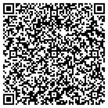 QR-код с контактной информацией организации ЗЕЛЕНЫЙ РУЧЕЙ