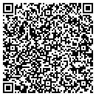 QR-код с контактной информацией организации ИСАЙ